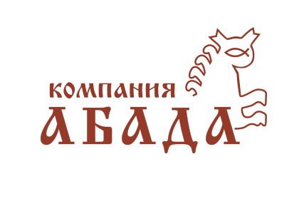 Абада